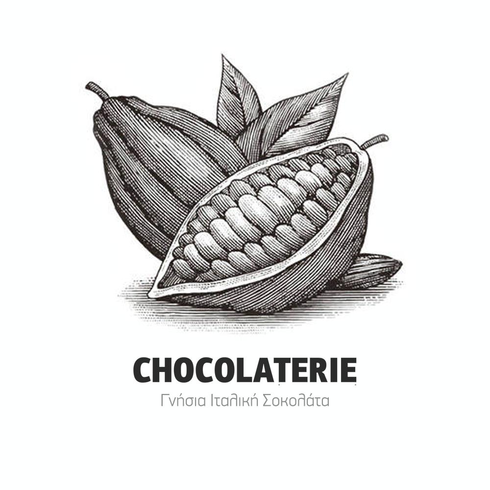Chocolaterie Γνήσια Ιταλική Σοκολάτα Ρόφημα