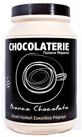 Ζεστή Λευκή Σοκολάτα Ρόφημα chocolaterie